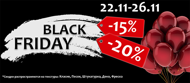 Blackfriday 28875a76fab1d6dc5445501b44bb811311f68c9b1ec423f3a3589b7fed9824c3